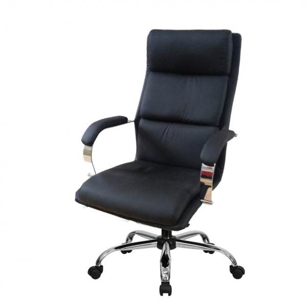 Fotelje za kancelarije B320